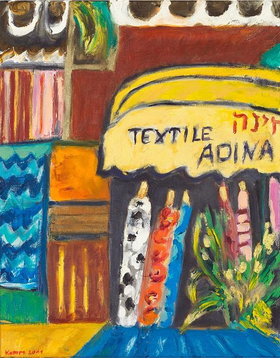 Textile Adina  2013  Oel auf Leinwand  50 x 40 cm/20 x 16 in