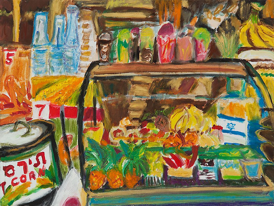 Shuk Ha Carmel No. 2  2013  oil on canvas  60 x 80 cm/24 x 31 in